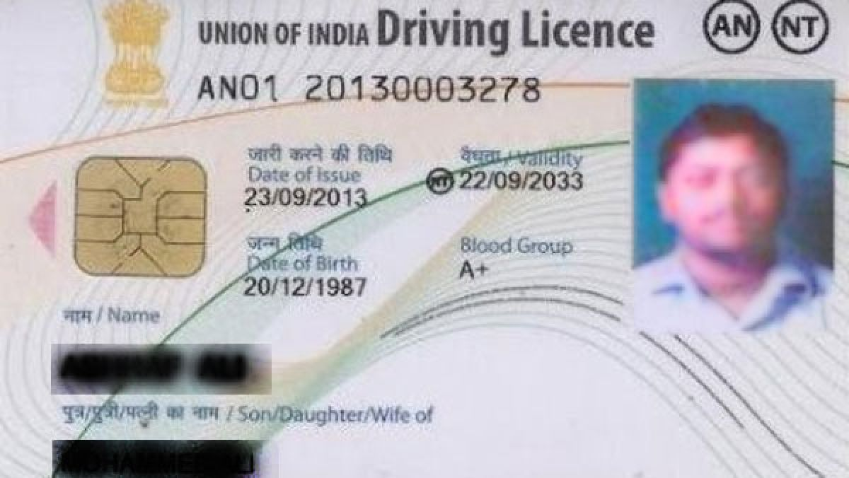 As soon get a DL without driving test as the government will issue Draft Notification regarding driver training centres' Accreditation