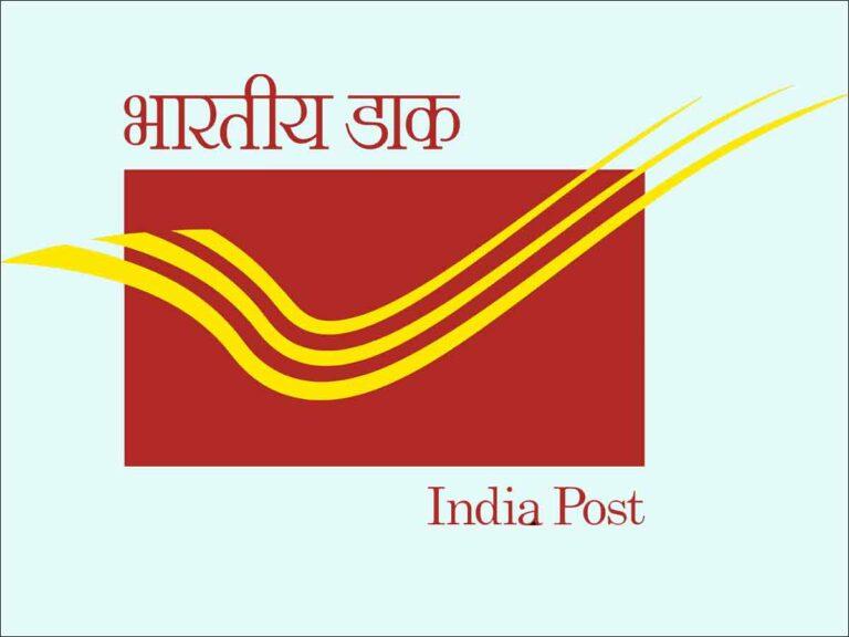Check Post Office Account Balance