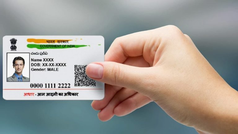 Aadhar Card Download By Name and Date of Birth